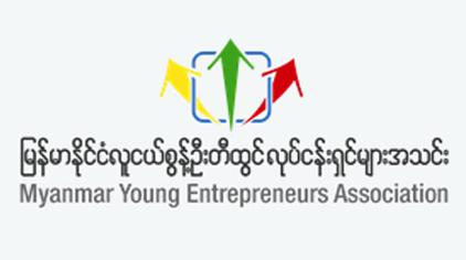 Myanmar Young Entrepreneurs Association