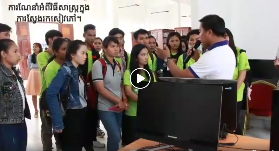 Charity trip to Kampong Speu library
