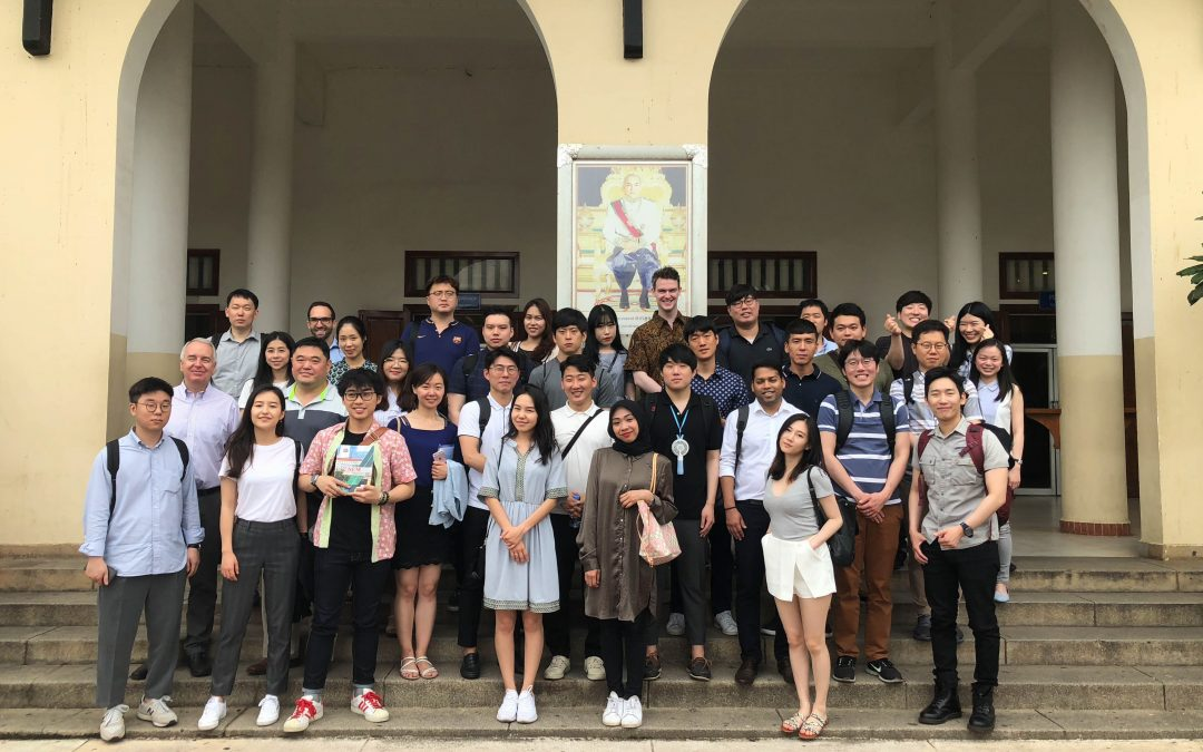 SKK Global School of Business – Global Field Trip