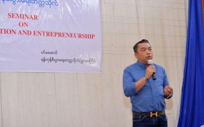 Social Innovation and Entrepreneurship