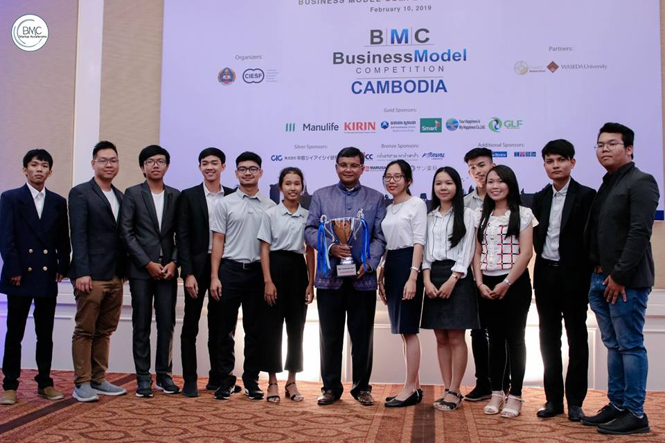 BMC – Business Model Competition Cambodia 2019 Finals