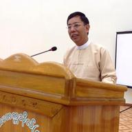 Dr. Thein Tun