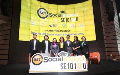 SET Social Impact SE101@University